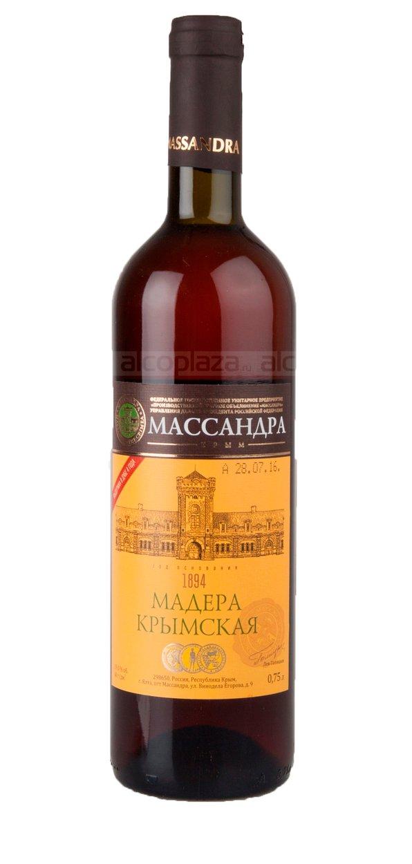 Massandra 2006 мадера Массандра Крымская 2006 года