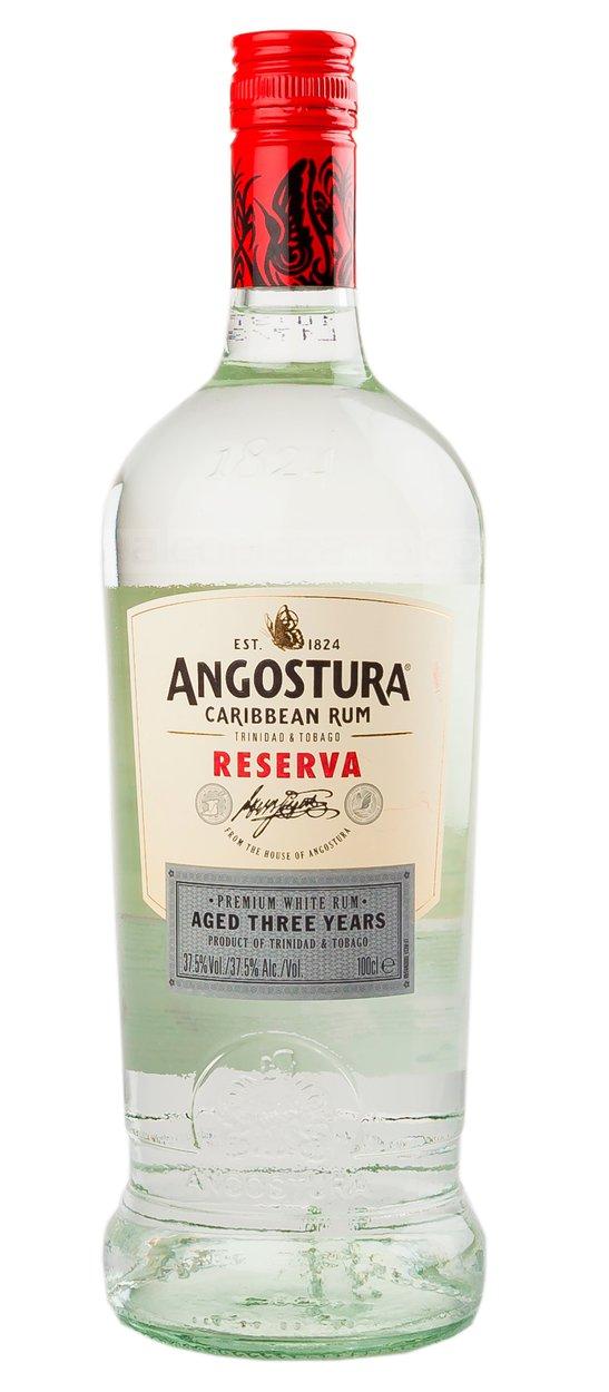 Angostura Reserva 3 years 1L ром Ангостура Резерва 3 года 1 л.