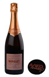 Marguet Ambonnay Rose Grand Cru французское шампанское Марге Амбоне Розе Гран Грю