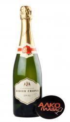 Didier Chopin Demi-Sec Champagne AOC Шампанское Дидье Шопен
