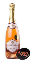 Didier Chopin Brut Rose Champagne AOC Шампанское Дидье Шопен