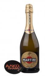 Martini Brut вино игристое Мартини брют