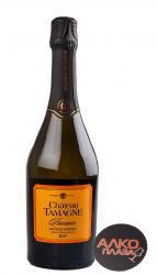Chateau Tamagne Muscat Российское шампанское Мускат Шато Тамань молодое