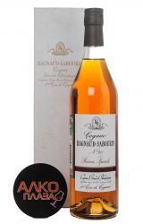 Ragnaud Sabourin Grand Champagne 1 Cru №20 Reserve Speciale 0.7l Gift Box коньяк Раньо Сабурэн Гран Шампань 1 Крю №20 Резерв Спесиаль 0.7 л. в п/у
