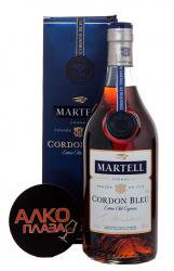 Martell Cordon Bleu 0.7l Gift box коньяк Мартель Кордон Блю 0.7 л. в п/у