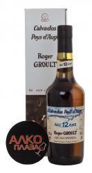 Roger Groult 12 ans d`age 0.5l Gift Box кальвадос Роже Грульт 12 лет 0.5 л. в п/у