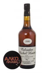 Michel Huard Fine 0.7l Gift Box кальвадос Мишель Уард Файн 0.7 л. в п/у