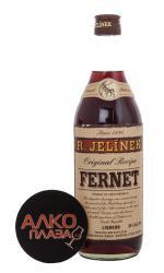 Fernet 750 ml ликер Фернет 0.75 л