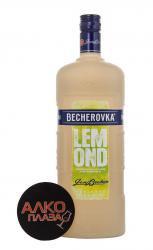 Becherovka Lemond Ликер Бехеровка Лемонд