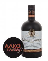 KingS Ginger Ликер Кингс Джинджер