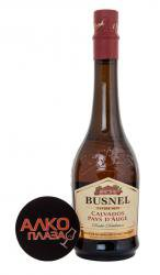 Busnel Fine Calvados du Pays d`Auge 0.7l кальвадос Бюнель Пэи д`Ож Фин 0.7 л.