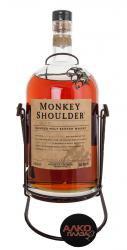 Whisky Monkey Shoulder Виски Манки Шолдер 4.5л