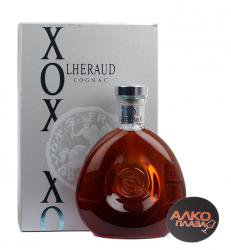 Lheraud XO Charles VII 0.7l Gift Box коньяк Леро ХО Шарль VII 0.7 л.в п/у