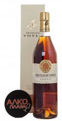 Francois Voyer Terres de Grande Champagne коньяк Франсуа Войе Тер де Гранд Шампань