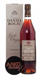 Daniel Bouju Napoleon Grand Champagne in gift box коньяк Даниель Бужу Наполеон Гран Шампань в п/у