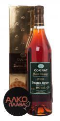 Daniel Bouju Royal Grand Champagne gift box коньяк Даниель Бужу Рояль Гран Шампань п/у