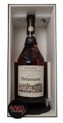 Delamain XO 3,0 коньяк Деламен ХО 3,0 л.