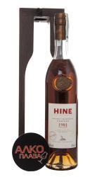 Hine 1981 коньяк Хайн 1981 года