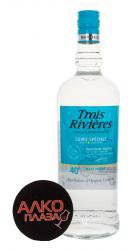 Trois Rivieres Cuvee Speciale Mojito & Long Drink Ром Труа Ривьер Кюве Спесиаль Мохито и Лонг Дринк АОС белый