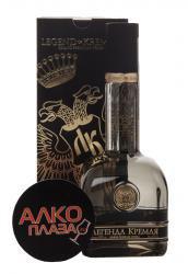 Legend of Kremlin 500 ml водка Легенда Кремля 0.5 л. в подарочной упаковке