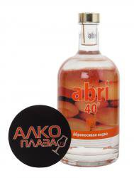 Abri водка Абрикосовая Абри 0.5 л.