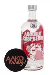 Водка Absolut Raspberri 700 ml водка абсолют Распберри Горькая 0.7 л.