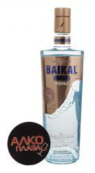 Baikal Ice водка Байкал Айс 0.5 л.