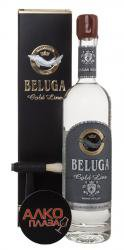 Beluga Gold Line 0.75 водка Белуга Золотая Линия 0.75 л. в подарочной упаковке
