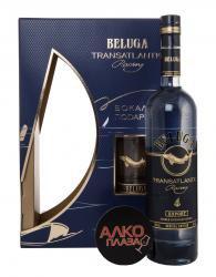 Beluga Transatlantic Racing 0.7l Gift Box with 1 glass водка Белуга Трансатлантик Рейсинг 0.7 л. набор с 1 стаканом в п/у