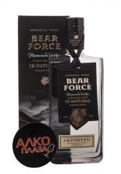 Bear Force водка Бир Форс 0.7 л