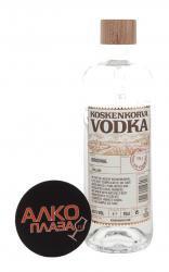 Koskenkorva водка Коскенкорва 0.7 л.