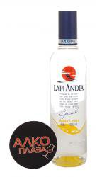Laplandia Lemon 0.5l водка Лапландия Лимон 0.5 л.