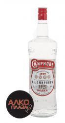 Smirnoff №21 водка Смирновъ 21 1 л.
