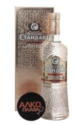 Vodka Russian Standard Водка Русский Стандарт Голд в п/у