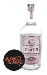 Red Griffin Водка Рэд Гриффин