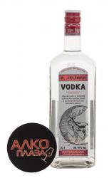 R Jelinek Vodka Водка Рудольф Елинек