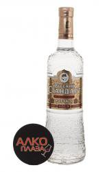 Russian Standard Gold 0.7 водка Русский Стандарт Голд 0.7 л.
