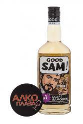 Good Sam! #1 Rye Водка Гуд Сэм Рожь