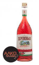Настойка Сладкая Бузина-Барыня Солнечная Деревенька на солодовом спирте