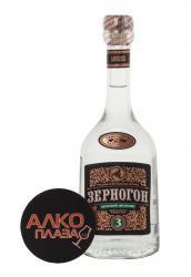 Напиток спиртной Зерногон № 3