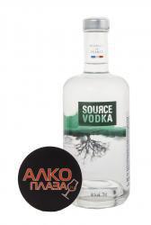 Vodka Source Водка Сурс