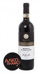 Итальянское вино Брунелло ди Монтальчино Валлоккио ДОКГ 2012г