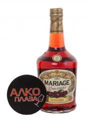 Коньячная настойка Марьяж сладкая с ароматом вишни 0,5 л