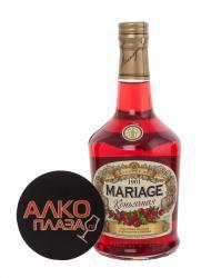 Коньячная настойка Марьяж сладкая с ароматом клюквы 0,5 л