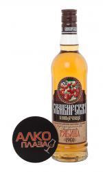 Коньячная настойка Сибирская сладкая с ароматом рябины 0,5 л