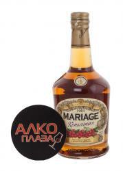 Коньячная настойка Марьяж сладкая с ароматом рябины 0,5 л