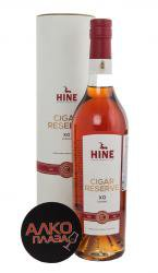 Hine Cigar Reserve коньяк Хайн Сигар Резерв