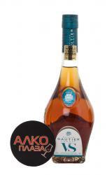 Cognac Maison Gautier VS купить Коньяк Готье ВС цена