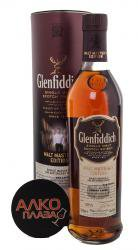 Glenfiddich Malt Masters Edition виски Гленфиддик Молт Мастерс Эдишн