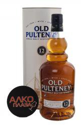 Old Pulteney 12 years виски Олд Пултени 12 лет